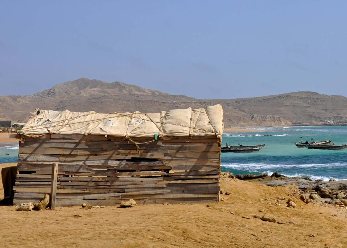 Sonera Beach & Mubarak Village