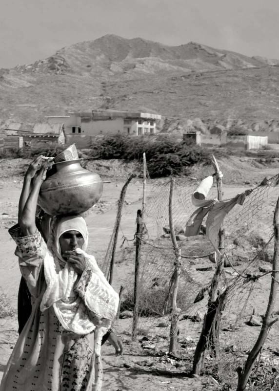 Mubarak Village