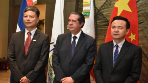 Li Baochum, Secretary General of the World Tourism Cities Federation (WTCF), Francisco Javier García, Minister of  Tourism of the Dominican Republic, and Zhang Run, Ambassador of the People's Republic of China