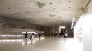 Ni apparence ni illusion, Musée du Louvre