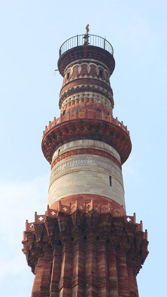 Tope del Qutub Minar