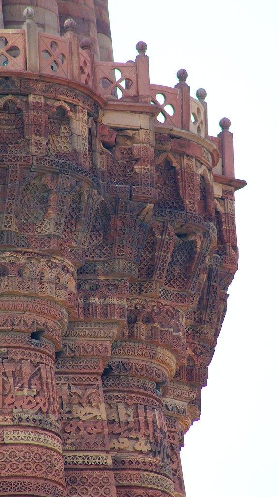 Detalle decorativo de Qutub Minar