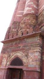 Qutub Minar Entrance | Entrada