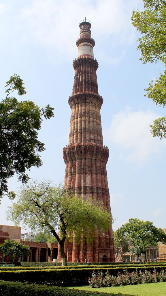 Qutub Minar Jardín   Garden