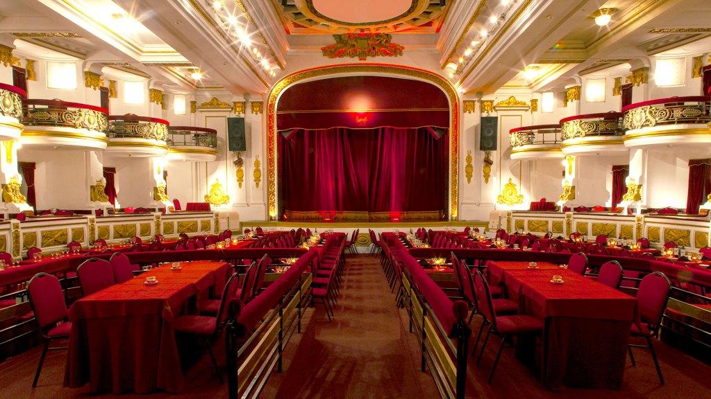 Teatro Astor Piazzolla