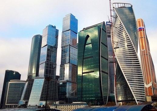 MOSCU MODERNO