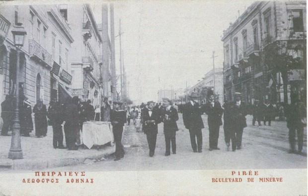 Λεωφόρος-Αθηνάς_Πειραιας
