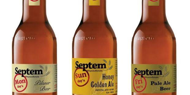 septem-beer-snooze1