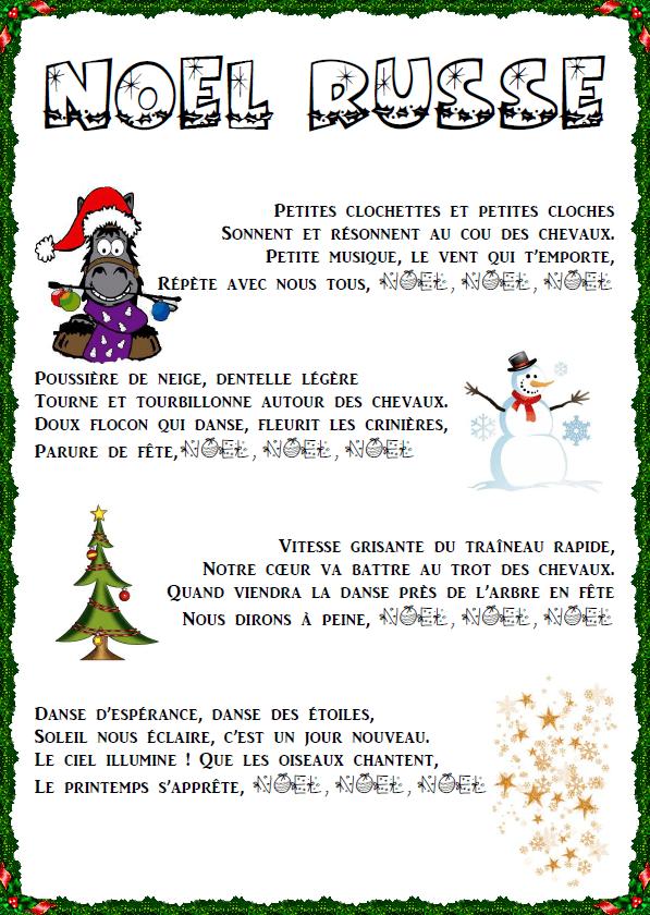Chant – Noël russe
