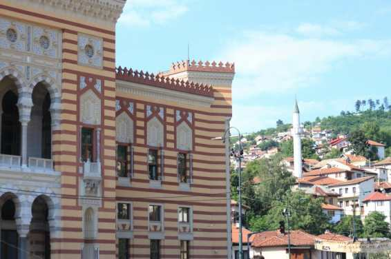 Bibliothèque nationale de Sarajevo en Bosnie Herzégovine