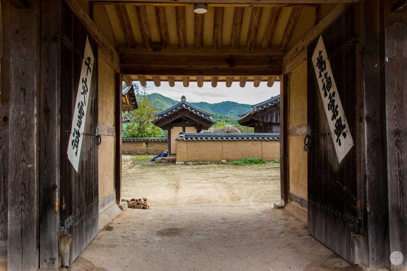 Pochevam en Corée du Sud