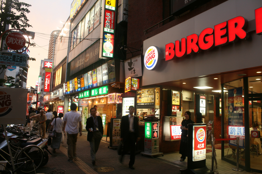 Funabashi Burger King by wabisabi2015, on Flickr