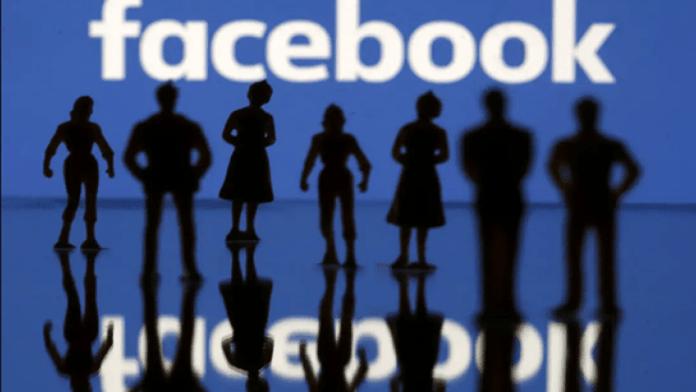 Create An Event On Facebook App