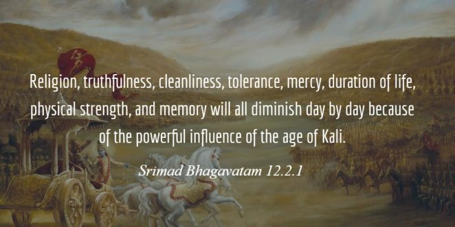 Srimad Bhagavatam 12.2.1