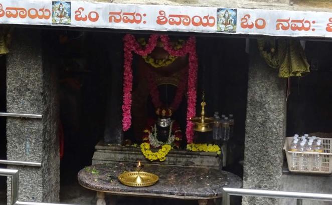 nandi-teertha-shiva-lingam