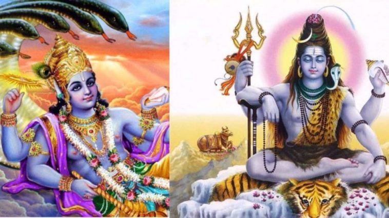 Shiva Vishnu