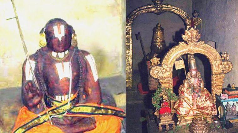 Ranganathaswamy