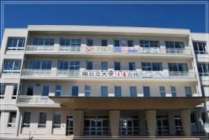 弘前南高校
