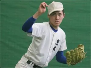 京本眞投手