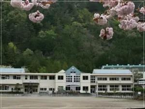 早川中学校