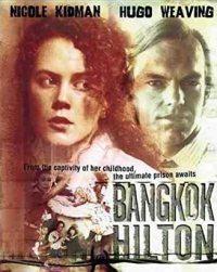 Бангкок Гілтон