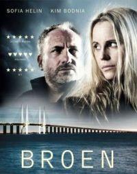 Міст (Швеція-Данія)