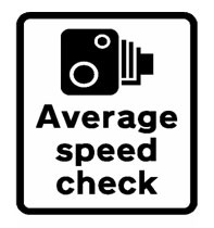 2-Average-Speed-Check-sign