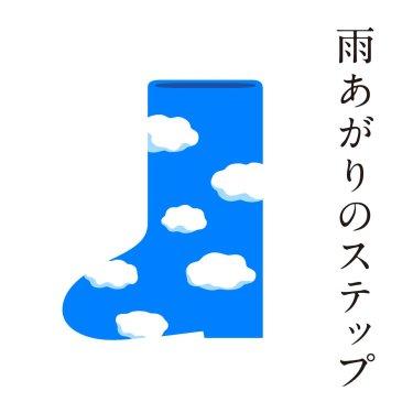 香取・草なぎ・稲垣「雨あがりのステップ」初披露!注目の新曲は全額寄付のチャリティーソング