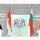 Indonesia-Bulgaria Sepakat Tingkatkan Kerjasama Dagang