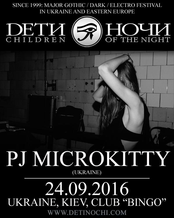 Pj_Microkitty_600x750_1