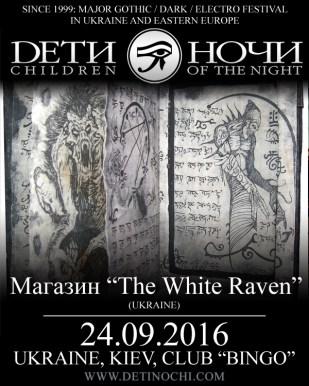 the_white_raven_600x750