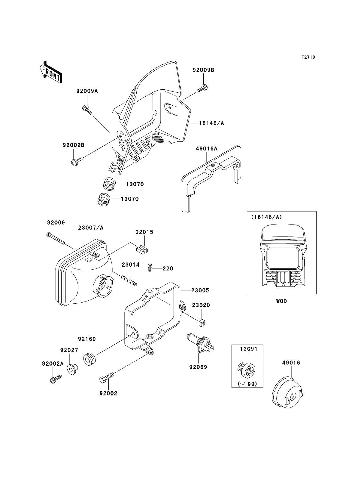 Rear Brake Drum Assembly Diagram