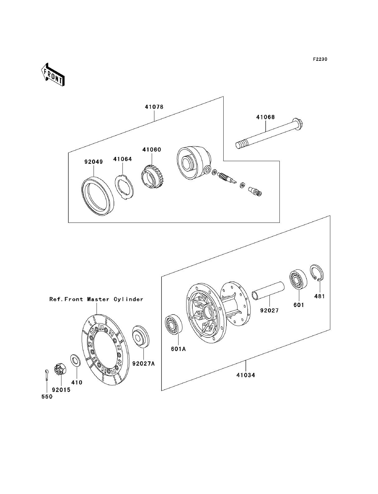 Rear Brake Drum Assembly Diagram