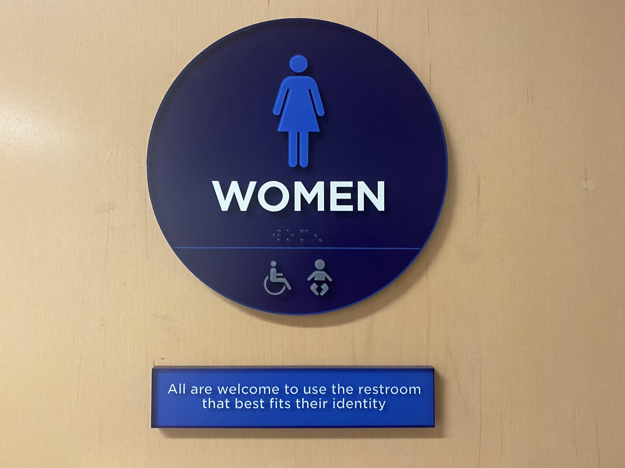 A SIGN ON THE BATHROOMS INSIDE TECHTOWN. PHOTO ACRONYM