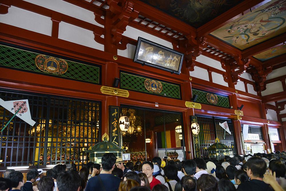 Sensōji, buddhistisk tempel, Japan, Tokyo, Asakusa