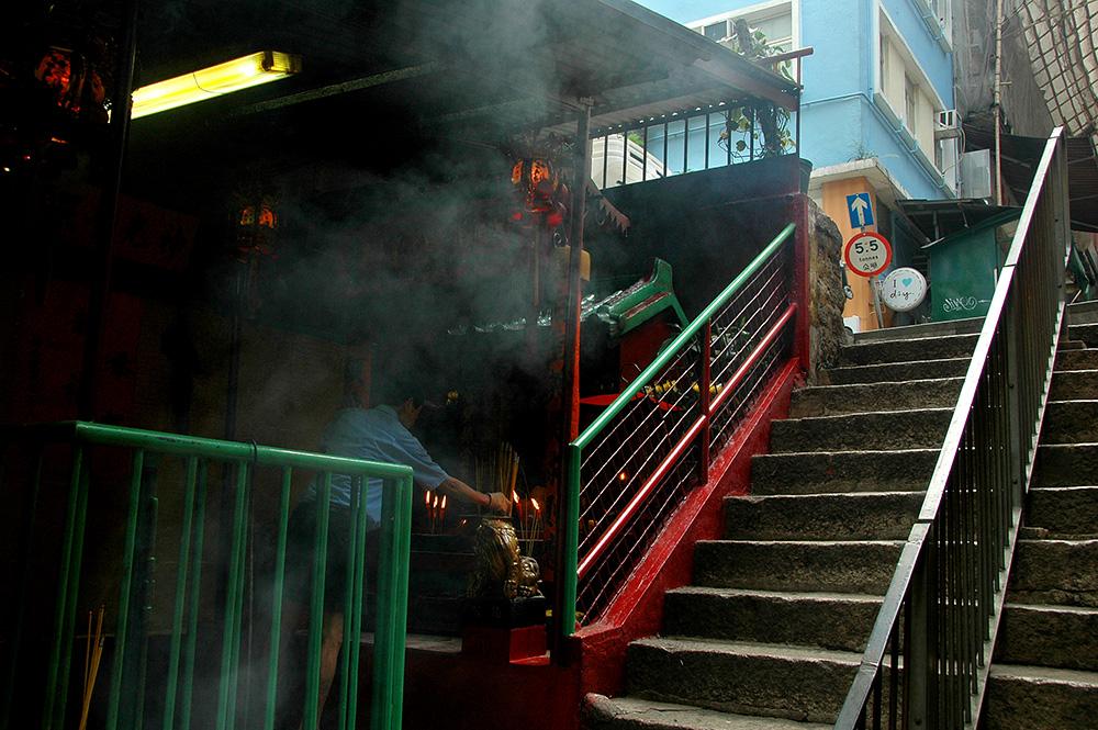 Gatekjøkken, Hong Kong, street food, gatemat