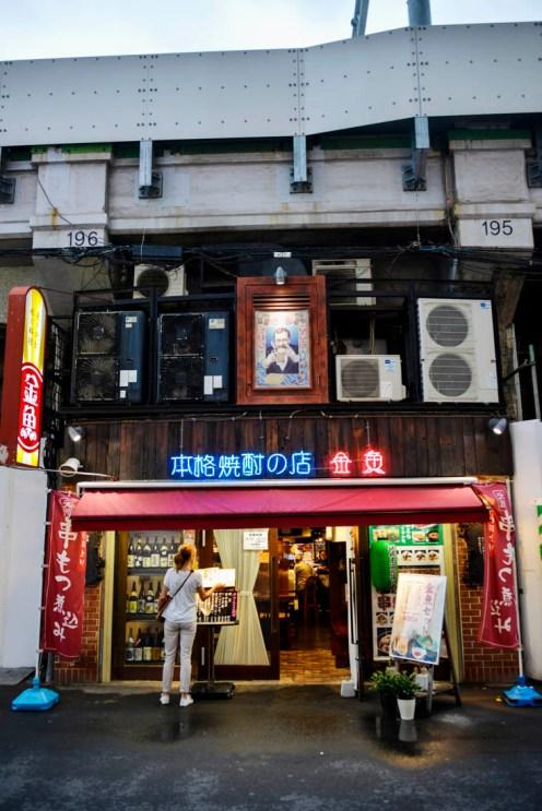 izakaya i Tokyo