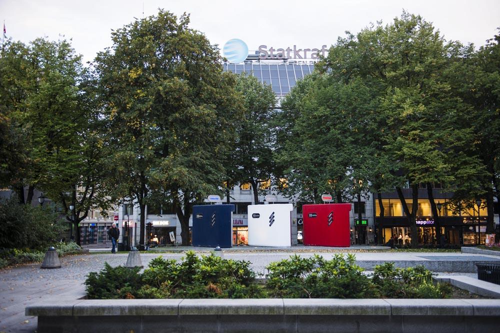 Toaletter gitt av Frankrike til Norge i 2014