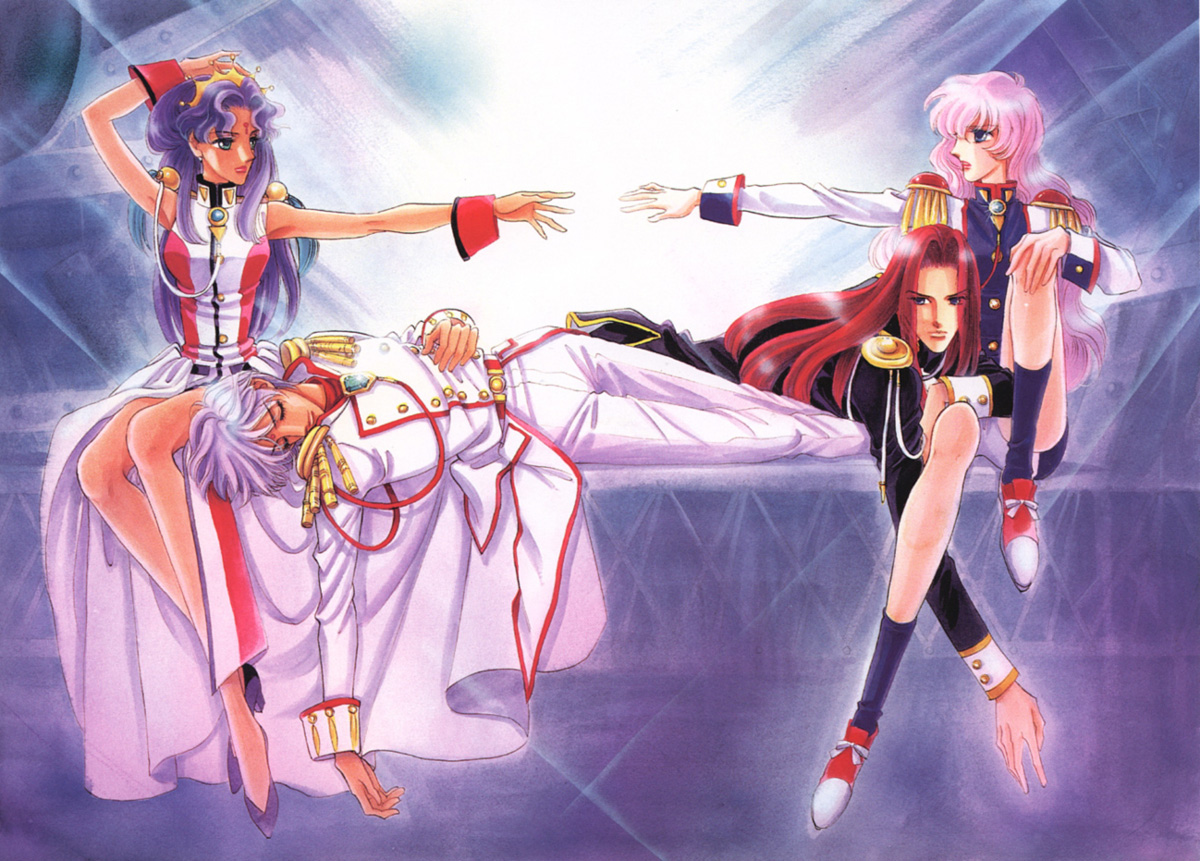 Art, Now with More Utena
