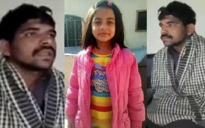 مغتصب الطفلة الباكستانية زينب يروي تفاصيل استدراجها ( فيديو )