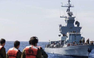 """مصانع ألمانية تبدأ بتشييد """" أكبر سفن سلاح البحرية الإسرائيلية """""""