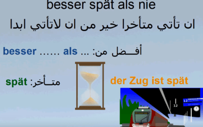 أمثال المانية مترجمة للعربية 5