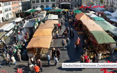 ما هي المدن الأكثر فقرًا في ألمانيا؟ تعرف على قائمة افقر المدن الألمانية