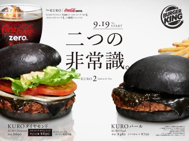 black-burgers