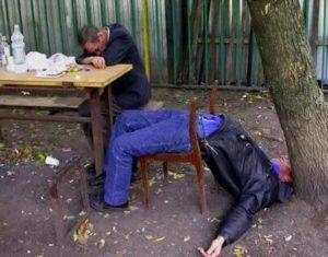 pijanstvo 300x235 - Trunkenheit