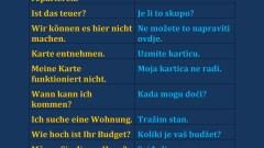 DEUTSCH page 0 2 - Deutsch...1