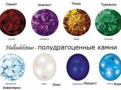61697105 2229879367101337 4151737257734176768 n - Halbedelsteine-drago kamenje
