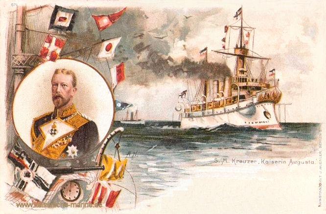 S.M.S. Kaiserin Augusta und Prinz Heinrich