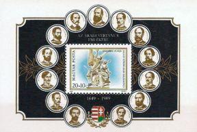 Arader Märtyrer, Ungarische Post 1989