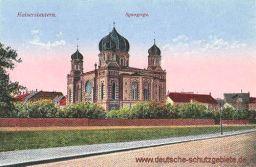 Kaiserslautern, Synagoge